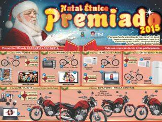 Natal Étnico Premiado será lançado neste sábado